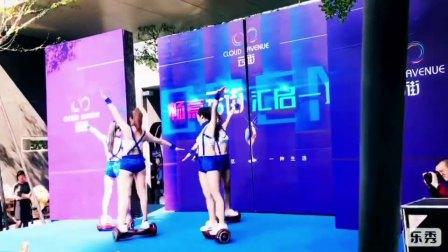 美女平衡车--适合于各种活动的节目