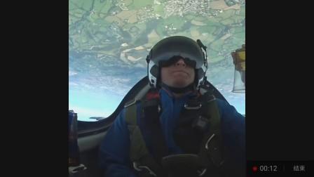 飞行员这样喝红牛!!!