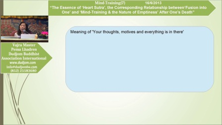 Heart Sutra (English)