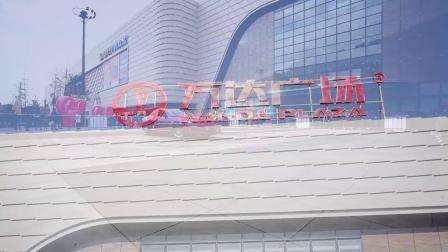 郑州国际汽车公园玩儿不凡车队 万达广场