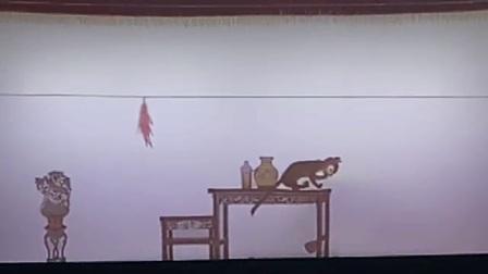 皮影戏《老鼠偷油给猫吃》高清