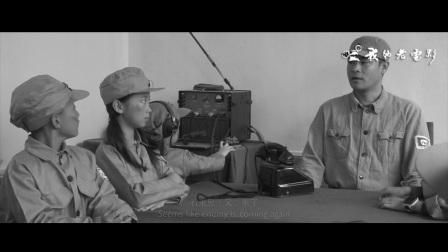 红色爱国主义题材微电影《鸡毛信》 黄河少儿专场活动 我的老电影53