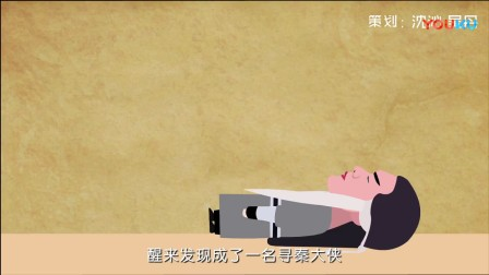 20171109片尾_护花使者(TVB)
