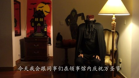 美领馆林杰伟总领事感恩节祝福