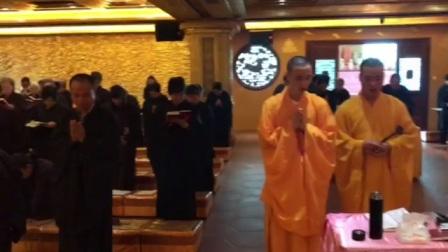 普宁市佛教报恩居士林农历九月十九日观音菩萨出家纪念日法会