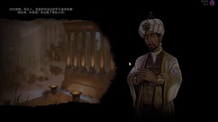[杰哥]文明6高棉遗物流翻车宗教胜利1