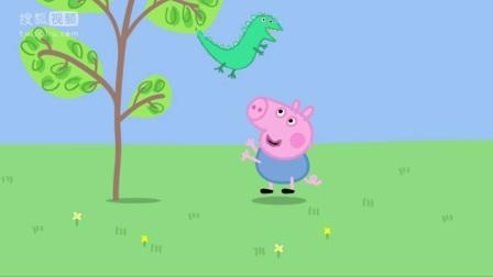 【即兴瞎配】小猪佩奇幸福的第2天