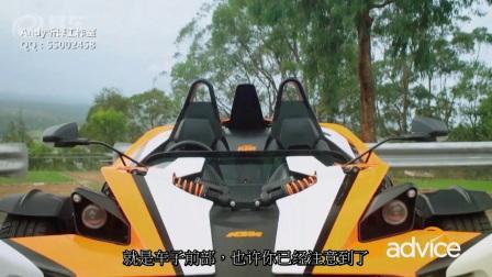 摩托车厂造出的奇葩汽车:全新KTM X-Bow澳媒评测