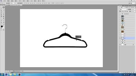 怎么ps图片 ps软件免费版下载 photoshop文字特效