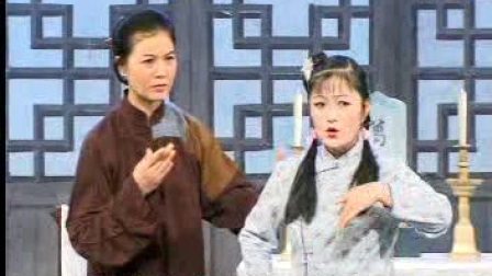 庐剧《杨乃武与小白菜》第三集 魏小波 汪莉
