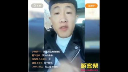 张二嫂_2017年11月11日12:29第一场直播回放
