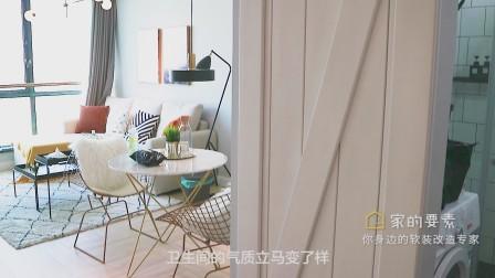 钱塘江畔的时尚!40平米出租房秒变高级感新民宿