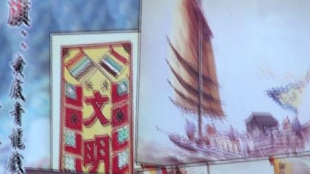 清末至今【中華国家符号演化記】国旗篇01;2017-11-11-16-20【歷史彪講堂】