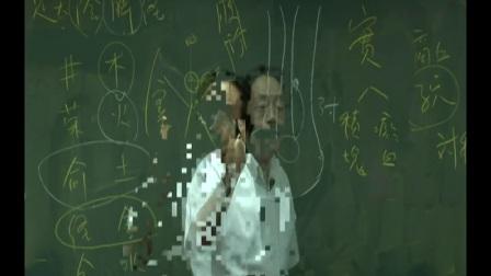 倪海厦-人纪-针灸25.