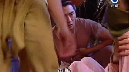 青龍好漢-L04 韓瑜