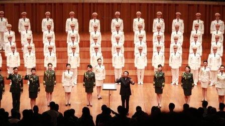 永远跟党走—中国武警男声合唱团演唱(唱国歌)指挥肖鸣.摄像.谢棣森