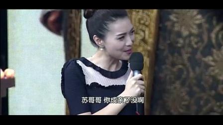 刘涛姐你真的不是胡歌粉丝后援会的吗