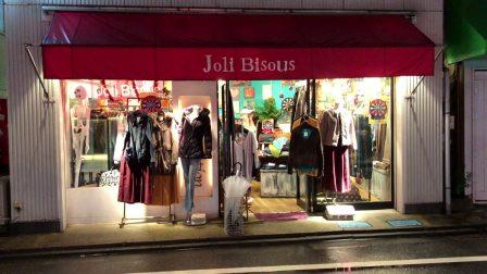 in jp