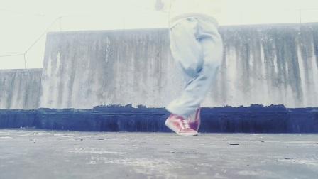 【街舞cwalk】-太久不跳累成狗