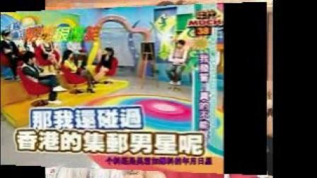 当年台湾综艺节目爆料,一名男星跟五位女星有