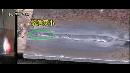 电焊速成教学视频教程、气焊与气割