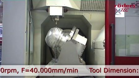 RXU1200DSH 5轴球形波浪纹样件加工