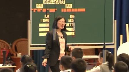 小学数学《奇数与偶数》上海-李雯
