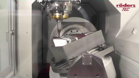 RXU1001DSH 5轴联动加工刀具模 开粗