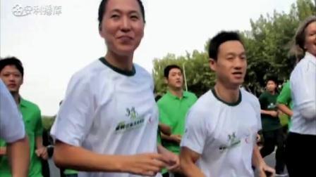 健康長跑10周年