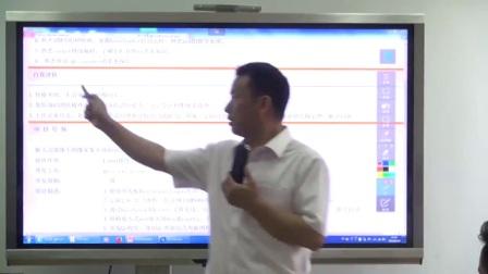 上嵌-如何优化自己的简历-6规范简历内容的案例分析-安想创新教育研究中心