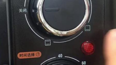 长帝烤箱TRTF32功能图标解读,你用对了吗?