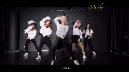 南京爵士舞培训 美度国际舞蹈 日韩甜美女团爵士舞  HANDS ON ME 导师:ACE
