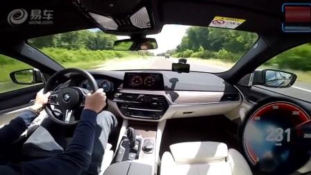 最新款的宝马M550i上高速,一脚油门到底时速直破260