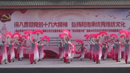 """2017乐山市市中区举办""""我的美丽乡愁""""节目精选之二"""