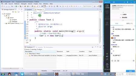 Java制作数字图像识别软件_day1
