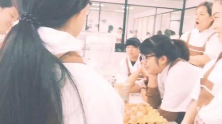妞妞国际西点培训班上课实录 蛋糕西点 喷砂蛋糕