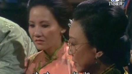 京华春梦.1980刘松仁版.双语字幕.TV-MKV.熊猫唐.EP02