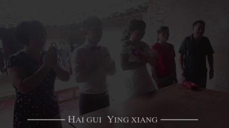 刘海涛&梁雨舟 2017.10.10 博白婚礼MV