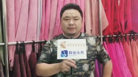 #晋江国际鞋纺城 · 第一届晋江国际鞋材采购节#永晋鞋材贸易商行