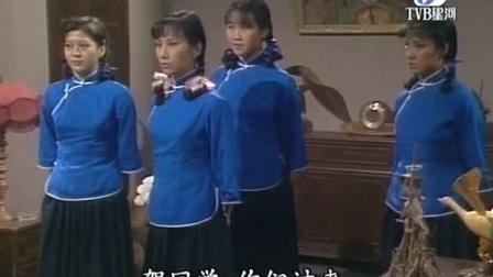 京华春梦.1980刘松仁版.双语字幕.TV-MKV.熊猫唐.EP03