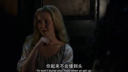 古战场传奇 第三季 9 片段