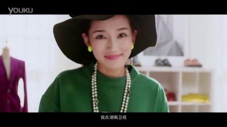 湖南卫视:2015天猫双11狂欢夜预告片之郭采洁