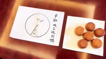 黄晓明生日蛋糕竟是草做的 他这些年的减肥史也是一言难尽 171113