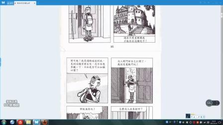 经典漫画《老夫子》故事篇: 《幻影》