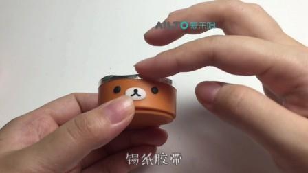 爱乐陶手工视频-创意软陶轻松熊饭盒
