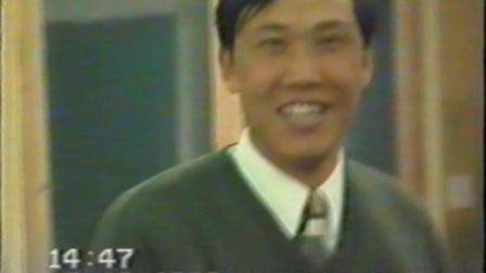 1996.12.7同学聚会;宁波陆先生;片長30分钟;2017年11月13日 采集