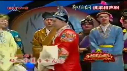 完整版 农民乐 点四香 郭德纲 2007年 北京电视台