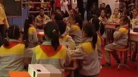 第4届全国小学英语优质课大赛获奖视频-05.Enjoy Weekends 贵州-陆瑞