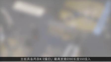 映泰电竞三代旗舰Z370GT6