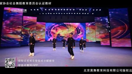 《东方古韵》舞蹈教学视频